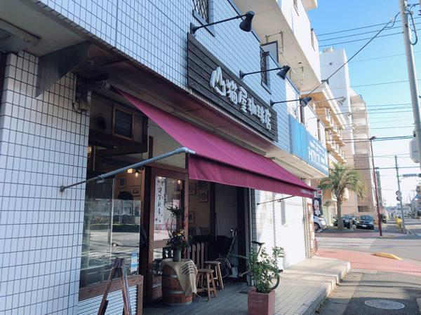 南流山の山猫屋珈琲店