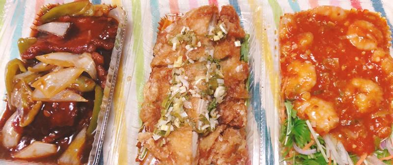 激旨麺厨房 劉のテイクアウト