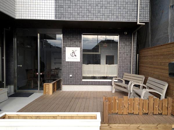 おおたかの森西口に「Kafe Blanka」12/21オープン♪