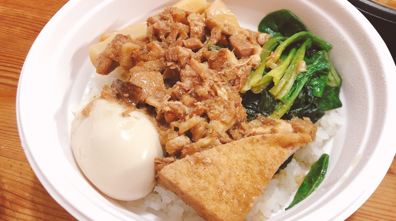 台湾食堂「滷肉飯(ルーローハン)」