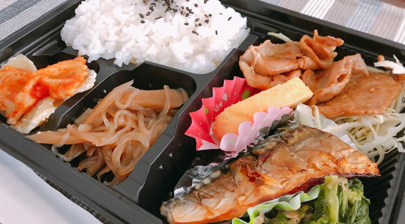 江戸川台のいざかなやさんのお弁当