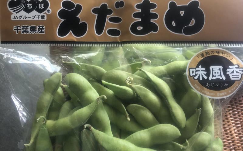 はんぜむどんさんの枝豆